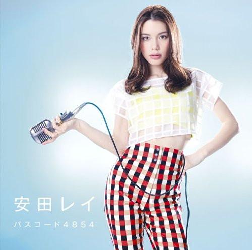 安田レイ/パスコード4854