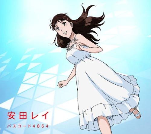 安田レイ/パスコード4854(期間生産限定アニメ盤)