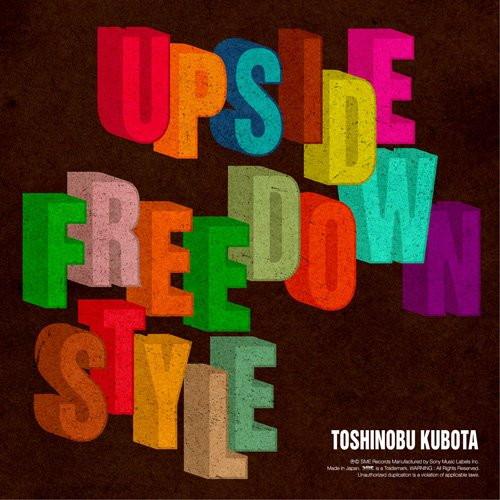 久保田利伸/Upside Down/Free Style(初回生産限定盤)(DVD付)