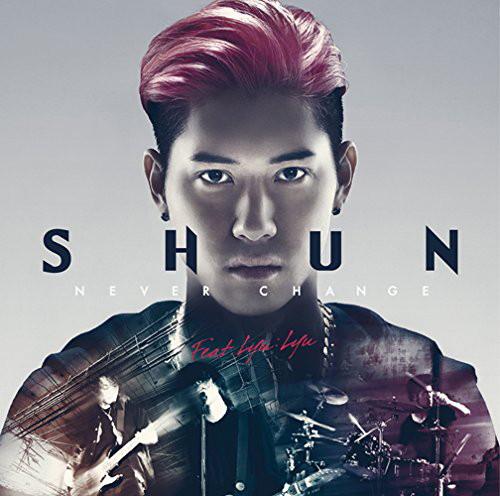 SHUN/NEVER CHANGE feat.Lyu:Lyu(期間生産限定アニメ盤)(DVD付)