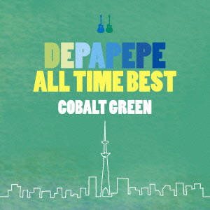 DEPAPEPE/DEPAPEPE ALL TIME BEST〜COBALT GREEN〜(初回生産限定盤)(DVD付)
