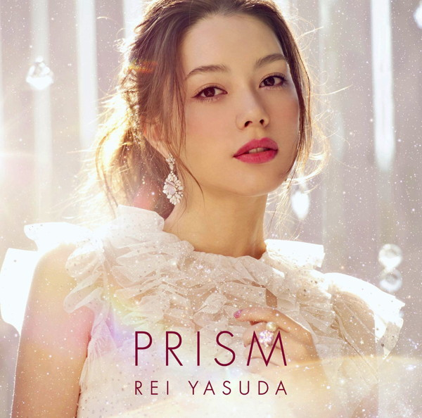 安田レイ/PRISM(初回生産限定盤)(DVD付)