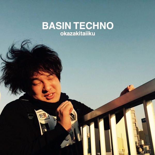 岡崎体育/BASIN TECHNO(通常盤)
