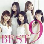 9nine/Best9(初回生産限定盤)(Blu-ray Disc付)