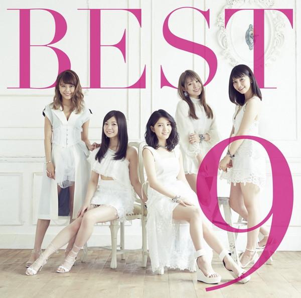 9nine/Best9(初回生産限定盤)(DVD付)
