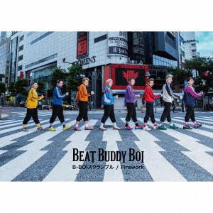 Beat Buddy Boi/B-BOIスクランブル/Firework(初回生産限定盤)(DVD付)