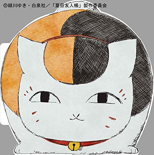 Aimer/茜さす/everlasting snow(初回生産限定盤B)(アニメ絵柄スペシャル紙ジャケット)