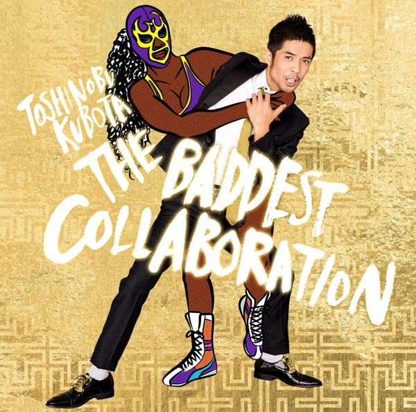 久保田利伸/THE BADDEST 〜Collaboration〜(通常盤)