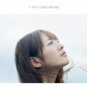 瀧川ありさ/ノーサイド/ONE FOR YOU(通常盤)