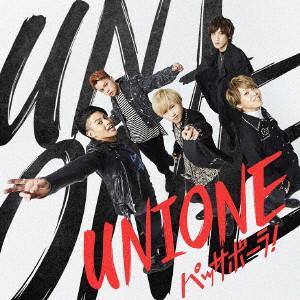 UNIONE/パッサボーラ!(初回生産限定盤)