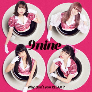 9nine/Why don't you RELAX?(通常盤)