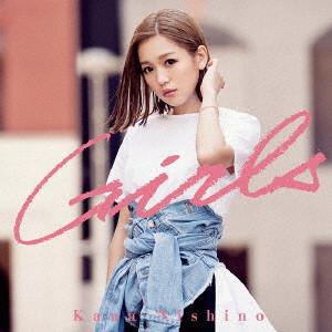 西野カナ/Girls