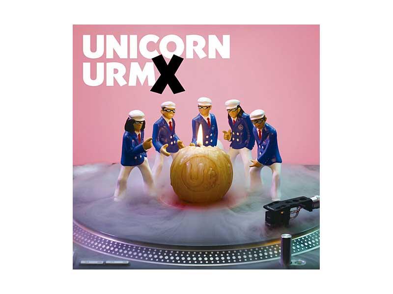 ユニコーン/URMX