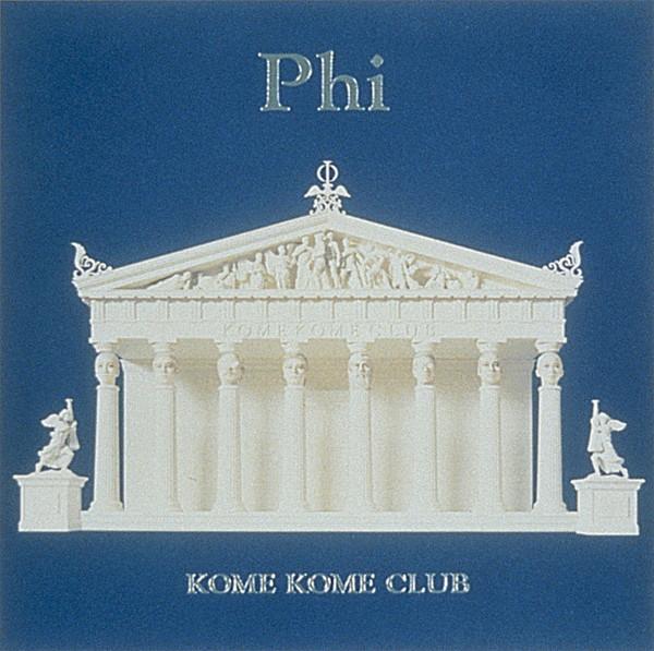 米米CLUB/Phi(DVD付)