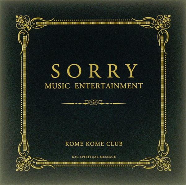 米米CLUB/SORRY MUSIC ENTERTAINMENT(DVD付)