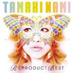 【クリックで詳細表示】玉置成実/TAMAKI NAMI REPRODUCT BEST