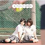 乃木坂46/おいでシャンプー(DVD付C)