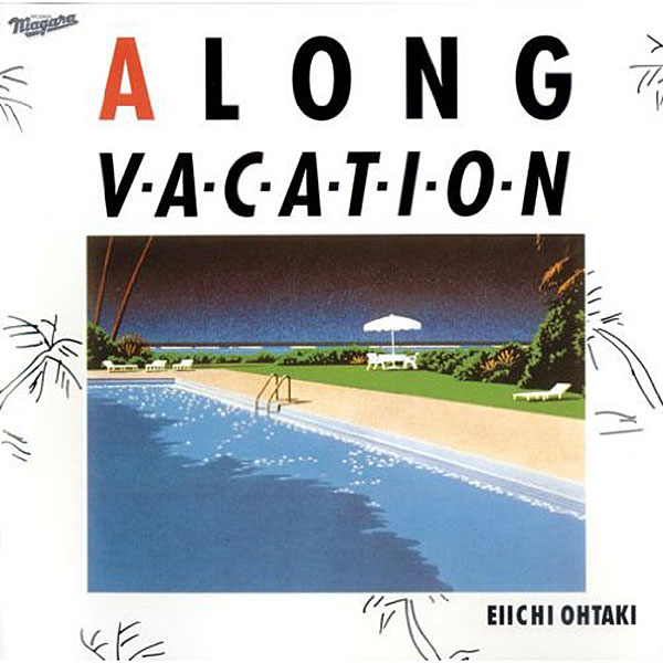 大滝詠一/A LONG VACATION 30th Anniversary Edition