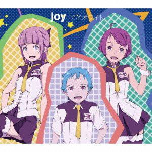joy/アイオライト(期間生産限定アニメ盤)(DVD付)