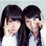乃木坂46/制服のマネキン(DVD付C)