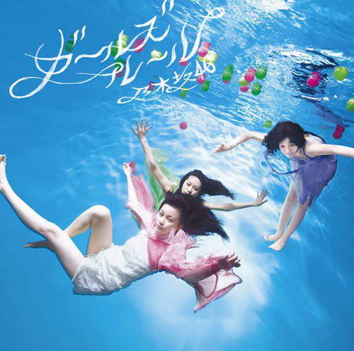 乃木坂46/ガールズルール(DVD付C)
