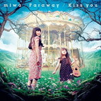 miwa Kiss_you