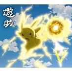 遊助/V/時給850円のサンタクロース(初回生産限定盤A)(DVD付)