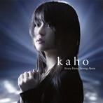 kaho - every hero