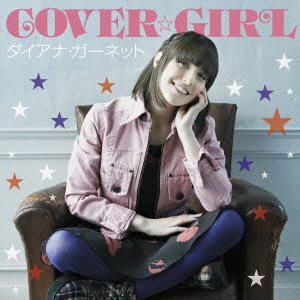 ダイアナ・ガーネット/COVER☆GIRL