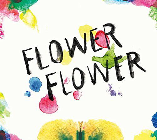 FLOWER FLOWER/実(初回生産限定盤)(DVD付)