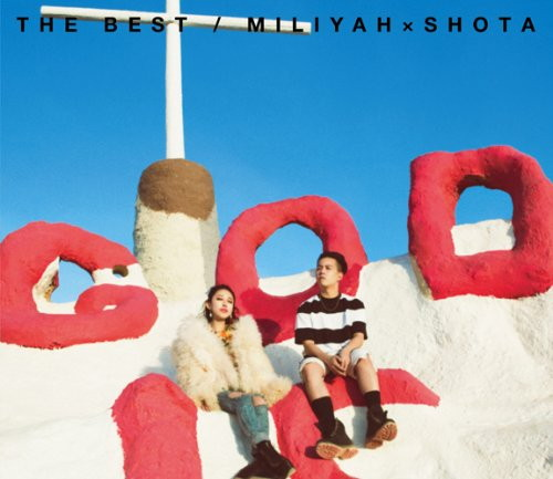 加藤ミリヤ/清水翔太/THE BEST(初回生産限定盤)(DVD付)