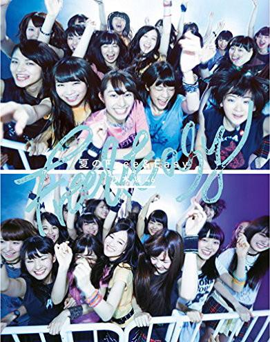 乃木坂46/夏のFree&Easy(DVD付B)