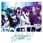 乃木坂46/夏のFree&Easy(DVD付C)