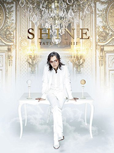 石井竜也/SHINE(初回生産限定盤)(DVD付)