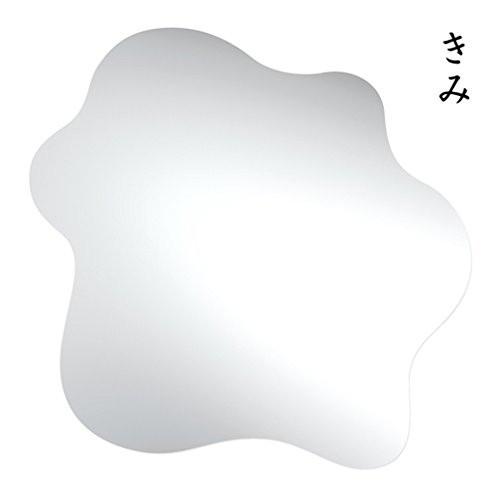 遊助/きみ/ひとつ(初回生産限定盤A)(DVD付)
