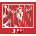 加藤ミリヤ/MUSE(初回生産限定盤)(DVD付)