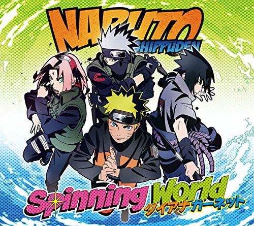 ダイアナ・ガーネット/Spinning World(期間生産限定盤)(DVD付)