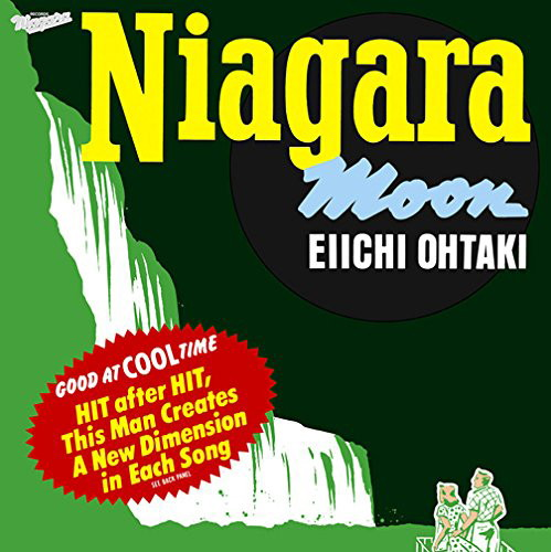 大滝詠一/NIAGARA MOON-40th Anniversary Edition-