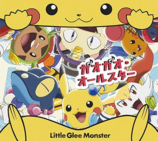 Little Glee Monster/ガオガオ・オールスター/人生は一度きり(ポケモン盤)(DVD付)