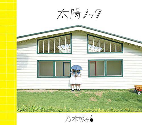乃木坂46/太陽ノック(Type-A)(DVD付)