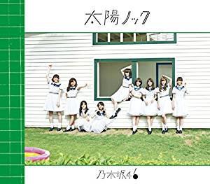 乃木坂46/太陽ノック(Type-C)(DVD付)