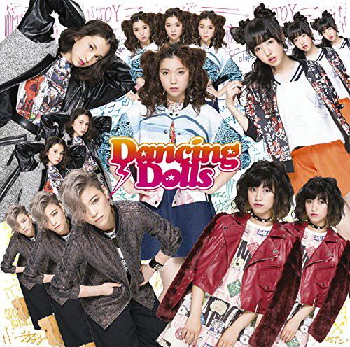 Dancing Dolls/ミチノセカイヘ/オドルココロ