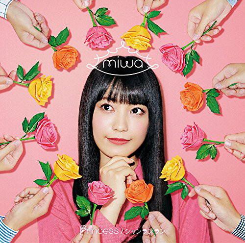 miwa/Princess(初回生産限定盤)(DVD付)