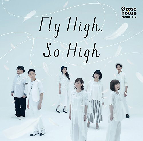 Goose house/Fly High,So High(初回生産限定盤)