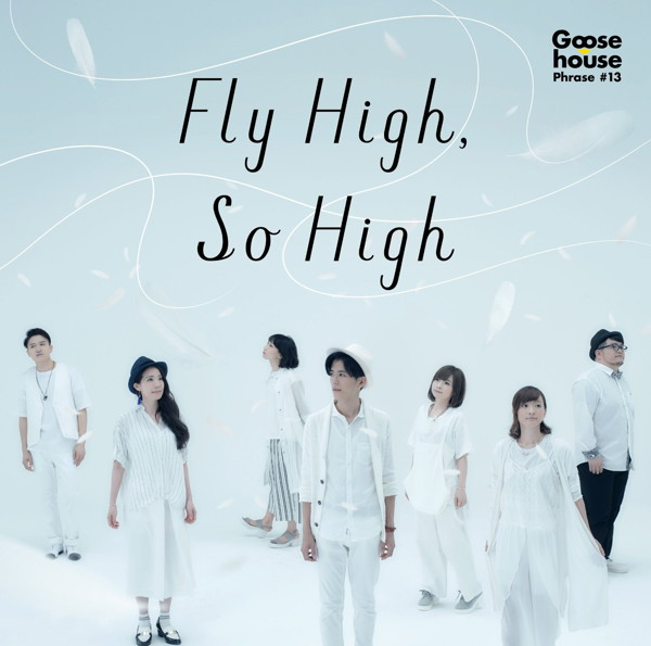 Goose house/Fly High,So High(通常盤)