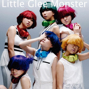 Little Glee Monster/私らしく生きてみたい/君のようになりたい(初回生産限定盤B)(DVD付)