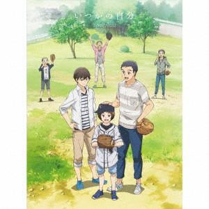anderlust/いつかの自分(期間生産限定アニメ盤)(DVD付)