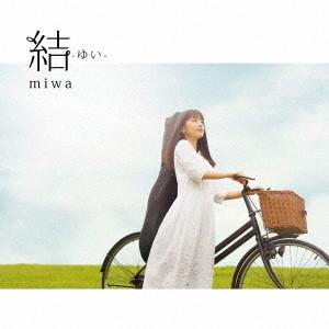 miwa/結-ゆい-(初回生産限定盤)(DVD付)