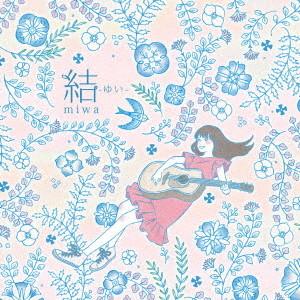miwa/結-ゆい-(期間生産限定盤)(DVD付)