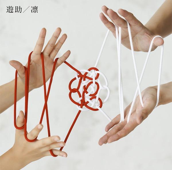 遊助/凛(初回生産限定盤A)(DVD付)